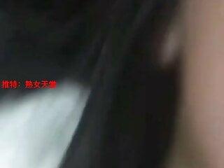 Chinese mature16